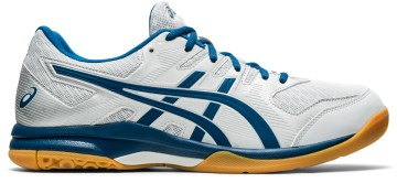 ASICS Gel-Rocket 9 Glacier Gray / Mako Blue
