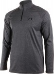 Under Armour Tech 1/4 Zip Grey