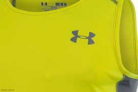 Under Armour Coldblack Singlet Żółty