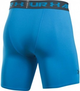 Under Armour Heatgear Armour Compression Short