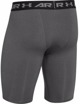 Under Armour Heatgear Armour Compression Shorts Long Grey