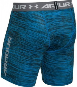 Under Armour HeatGear CoolSwitch Comp Short