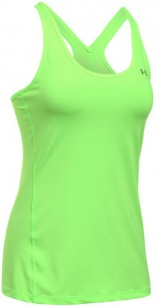 Under Armour Racer Tank Lime