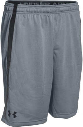 Under Armour Tech Mesh Short Gray