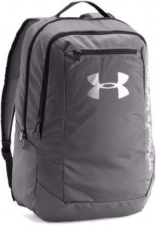 Under Armour Hustle Backpack Gray