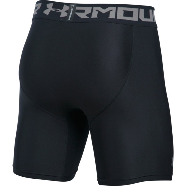Under Armour HeatGear Armour 2.0 Compression Short Black