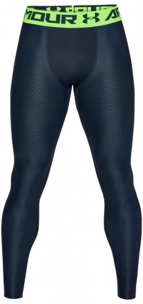 Under Armour HeatGear 2.0 Novlty Legging Grey Green