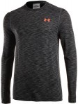 Under Armour Threadborn Seamless LongSleeve Dark Grey