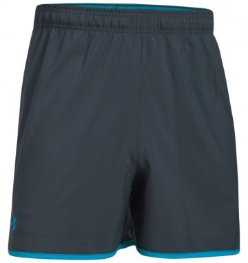 Under Armour Qualifer 5'' Woven Short Gray