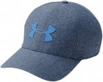 Under Armour Coolswitch Cap 2.0 Grey
