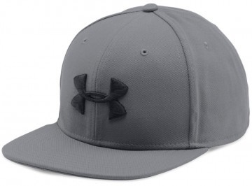 Under Armour Men's Elevate Update Grey
