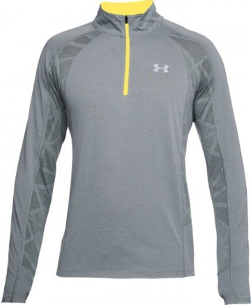 Under Armour Threadborne Swft 1/4 Zip Grey Yellow