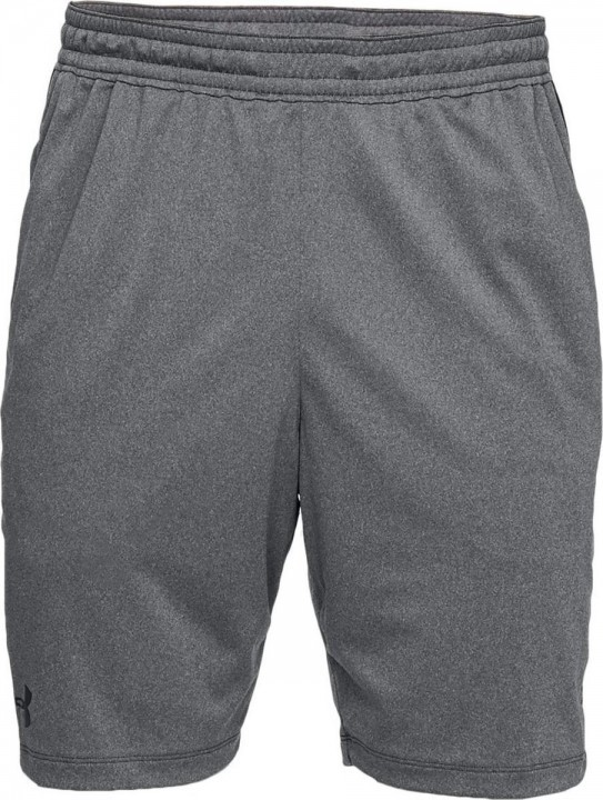 Under Armour Raid 2.0 Short Grey Black