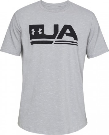 Under Armour UA Sportstyle Short Sleeve Grey