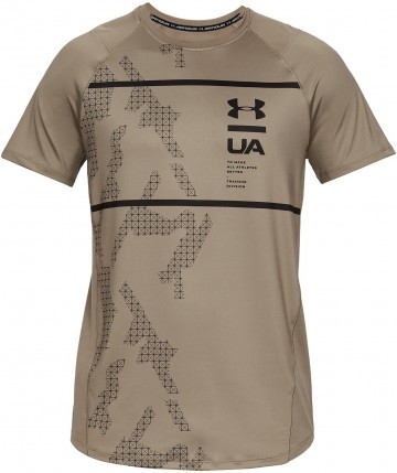Under Armour MK1 Short Sleeve Q2 Printed Brown