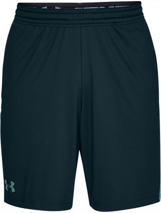 Under Armour MK1 Short Inset Fade