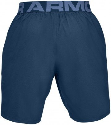 Under Armour Vanish Woven Short