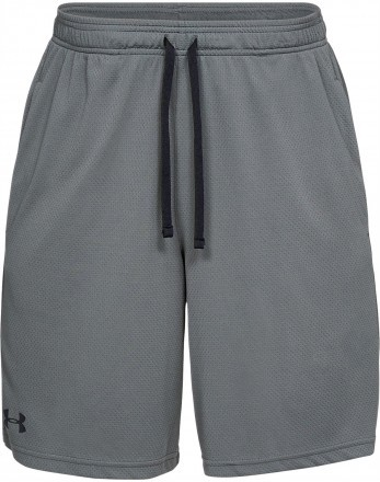 Under Armour UA Tech Mesh Short Grey