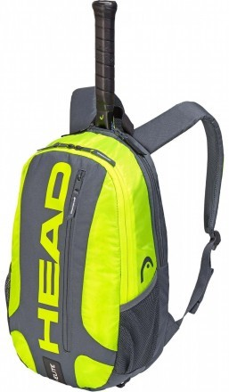 Head Elite Backpack Green