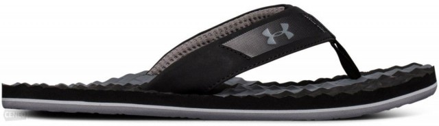 Under Armour Marathon Key III Black