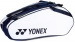 Yonex Racket Bag White torba do squasha