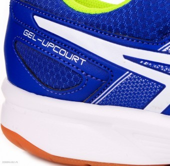Asics Gel-Upcourt Blue 4501