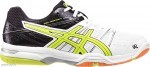 Asics GEL-ROCKET 7 0107 WHITE buty do squasha