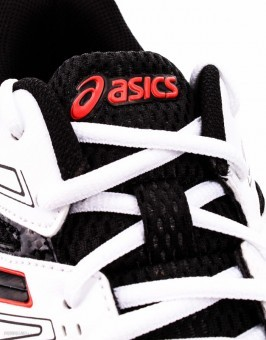 Asics Gel-Rocket 7 White buty do squasha