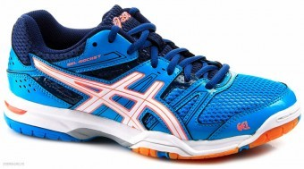 Asics Gel-Rocket 7 Blue 4301