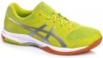 Asics Gel-Rocket 8 Green/Silver/White buty do squasha