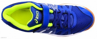 Asics Kids Gel Upcourt PS 4501 Blue