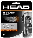 Head Ti.Boast