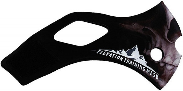Training Mask 2.0 Sleeve Skull