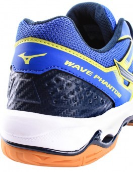 Mizuno Wave Phantom White buty do squasha